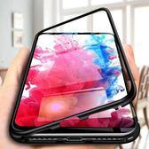 三星s8手機殼新款萬磁王三星s9 保護套note8個性s8 透明全包防摔p 科炫數位