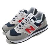 New Balance 復古慢跑鞋 574 NB 灰 紅 藍 麂皮 經典 運動鞋 男鞋 女鞋【ACS】 ML574SO2D