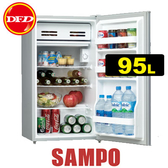 SAMPO 聲寶 SR-A10 小冰箱系列 95L 精緻網架與置物門欄 耐燃級背板 公司貨 ※運費另計(需加購)