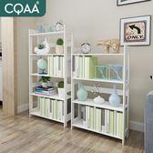 書架簡約現代多層置物架子書櫃白色書櫥兒童學生組裝書架igo 夏洛特居家
