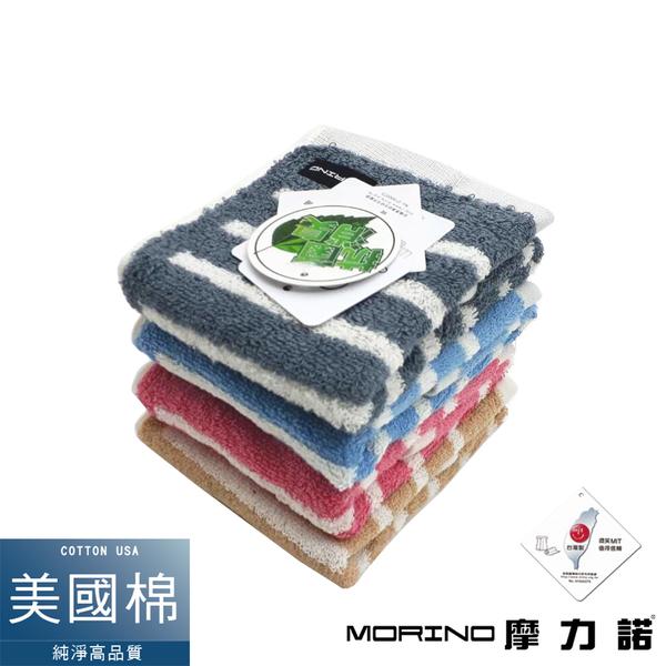 【MORINO摩力諾】美國棉抗菌消臭橫紋方巾