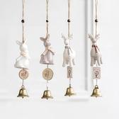 陶瓷風鈴掛飾創意女生臥室房間小清新銅鈴鐺掛件門飾風玲日式掛件