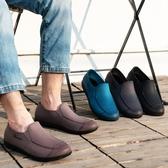 雨鞋 男士雨鞋防滑防水時尚低幫廚房鞋男工作雨鞋淺口套鞋休閒短筒水鞋
