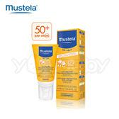 慕之恬廊 Mustela 高效性兒童防曬乳SPF50+ 40ml
