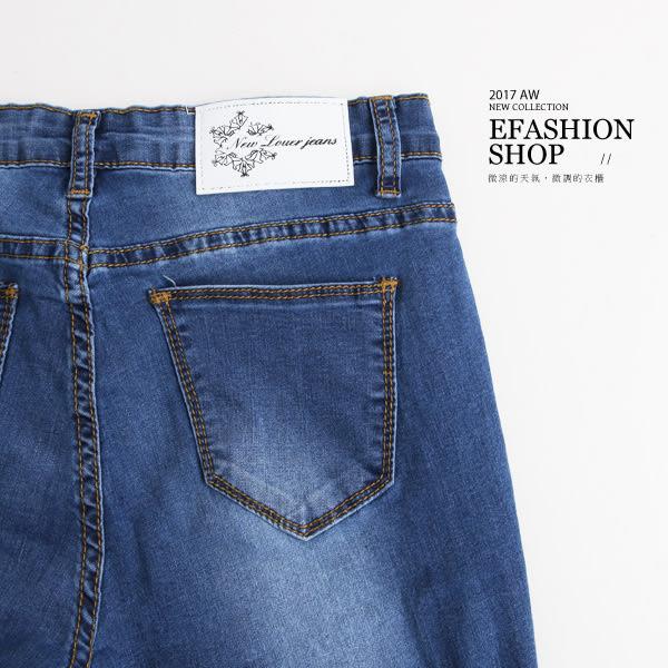 牛仔褲-截角褲管破破牛仔窄管褲-eFashion 預【G12306027】