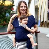 嬰兒背帶特價品牌西爾斯嬰兒背巾寶寶背帶前抱式包裹式多功能促銷超值裝 新年禮物