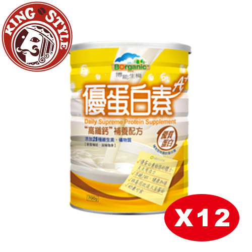 【博能生機】優蛋白素A+高纖鈣補養配方 700g/罐 12罐(奶素)