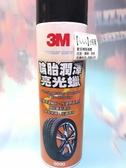 【3M 輪胎潤澤亮光蠟】287919化油器清潔劑 積碳清潔劑 噴油嘴清潔劑【八八八】e網購