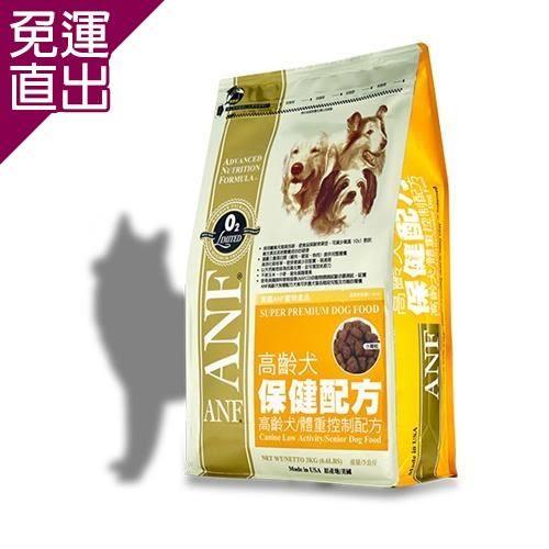 ANF愛恩富 老犬保健配方 小顆粒 狗飼料7.5公斤 X 1包【免運直出】