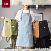 純棉圍裙定制印字廚房奶茶咖啡店餐廳美甲可愛日系時尚男女工作服 美好生活