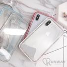極簡 金屬質感邊框 透明厚TPU 二合一 防摔殼 iPhone 12 Pro Max mini 蘋果 手機殼