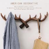 【新年鉅惠】北歐家居創意鹿角店鋪裝飾臥室房間墻上裝飾品墻面墻飾壁飾掛飾