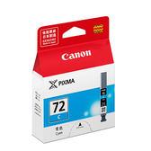 PGI-72 C CANON  原廠藍色墨水匣 PRO-10