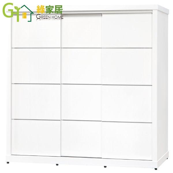 【綠家居】塔莉亞 6.7尺推門衣櫃(兩色可選)