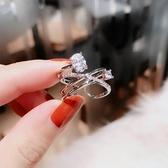 秒殺戒指 日韓潮人開口鋯石戒指女個性簡約韓國學生食指戒時尚網紅指環