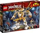 樂高 LEGO NINJAGO 旋風忍者 Golden Mech 黃金機械人 71702 TOYeGO 玩具e哥