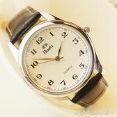 超薄時尚潮流手錶男士皮帶韓版女士錶防水學生石英錶夜光情侶腕錶 莫妮卡小屋