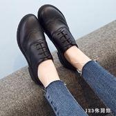 中大尺碼皮鞋 秋季新款英倫風單鞋女粗跟系帶布洛克學院風小皮鞋女鞋LB5376【123休閒館】