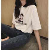 撞色領學院風字母印花POLO衫 CC KOREA ~ Q21165