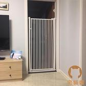 寵物圍欄擋攔防貓咪門欄柵欄隔離欄桿護欄室內空間籠子【宅貓醬】