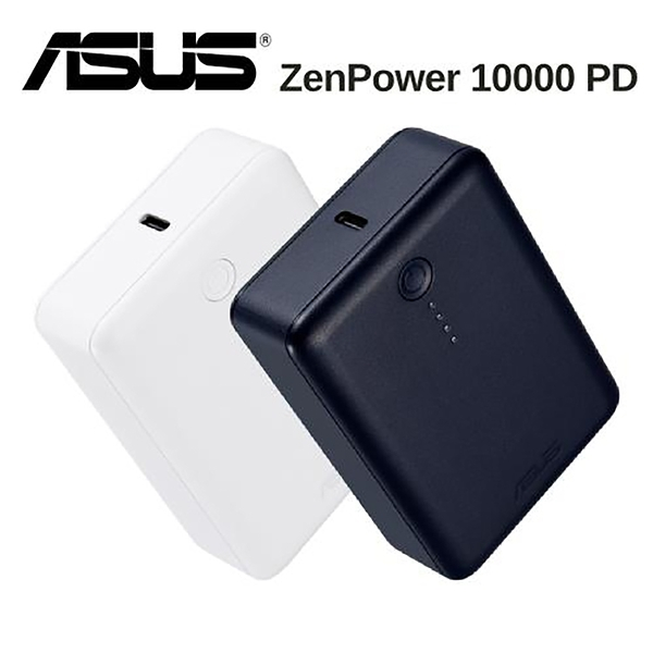 ◆ASUS 華碩 ZenPower 10000 PD ABTU020 原廠行動電源 18W 快充 隨身電源 移動電源 充電器 攜帶電源 公司貨