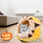 貓窩保暖貓睡袋四季通用貓咪房子貓屋小型犬狗窩寵物用品 小艾時尚.NMS