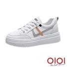 休閒鞋 撞色線條內增高厚底小白鞋(橘) ...