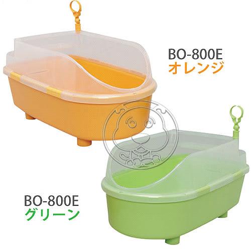 【培菓平價寵物網】IRIS《中小型犬貓》寵物澡盆BO-800E