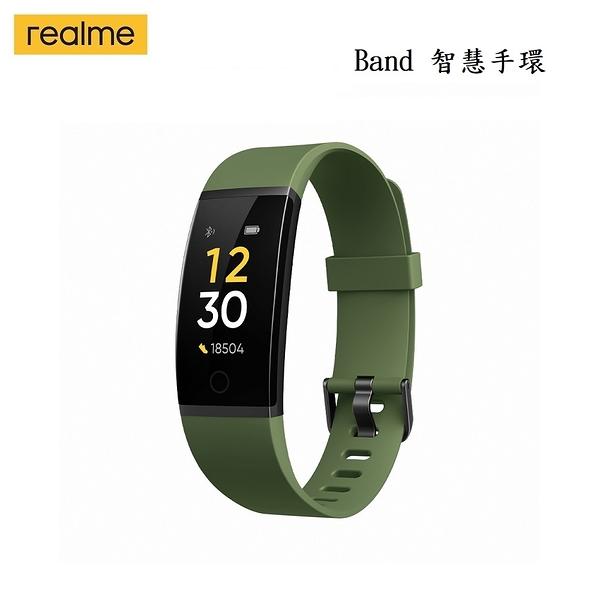 【高飛網通】 realme Band 智慧手環 免運 台灣公司貨 原廠盒裝 黑色/綠色
