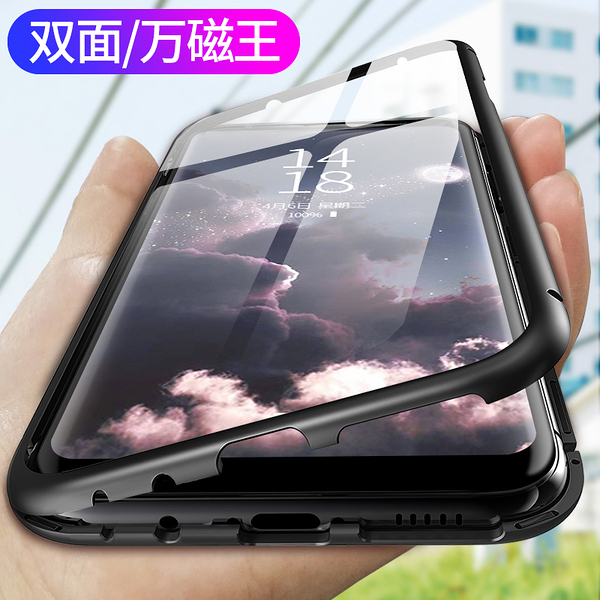 【SZ13】note10 手機殼 雙面玻璃磁吸萬磁王 samsung note9 note8 s8s9 plus note10+全包手機殼