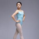 *╮寶琦華Bourdance╭*專業芭蕾舞衣**成人芭蕾**吊帶舞衣(內有裡襯可放罩杯)【BDW20B14】
