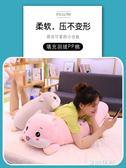 趴趴毛絨玩具睡覺抱枕長條枕可愛床上陪著你的玩偶娃娃公仔可拆洗QM『艾麗花園』