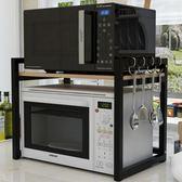 家用廚房微波爐置物架2層烤箱架兩層調料架調味架收納儲物架鍋架【限時八折】