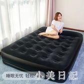 充氣床 雙人充氣床墊 單人加高氣墊床戶外家用加厚充氣床 js8538『小美日記』