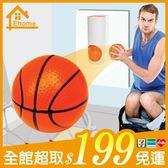 ✤宜家✤廁所籃球場 馬桶籃球 投籃機 整人玩具 交換禮物