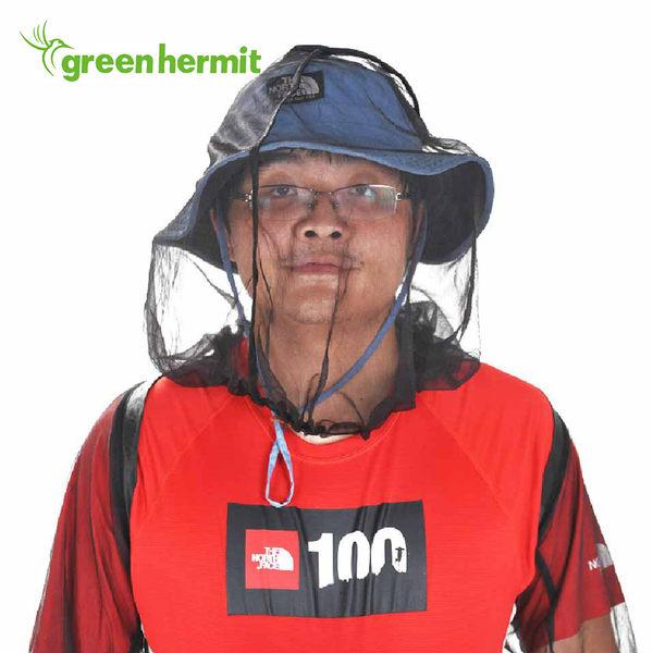 GREEN HERMIT 蜂鳥 超輕防蚊面罩『M』OD9002 超輕量化、透氣 防蟲頭套 防蜂頭罩 防蚊蟲 紗網面罩