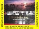 全新書博民逛書店我鏡頭中的東西方【攝影集】Y11011 趙力平, 著 外文出版社