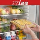 收納盒 冰箱收納神器收納盒餃子盒凍餃子整理盒雞蛋食物儲物盒冷藏保鮮盒  ATF英賽爾3C數碼店
