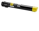 CT201667   FujiXerox 高容量黃色碳粉匣(25K) DocuPrint C5005d
