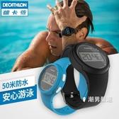 運動手錶男數字式學生兒童女多功能防水簡約電子錶