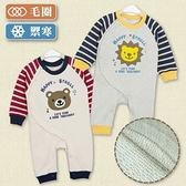 鋪棉加絨加厚寶寶連身衣/新生兒服(70、80、90碼)兔裝【GD0043】