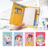 出國新款護照夾可愛卡通多功能皮革護照本機票夾證件保護套收納包
