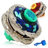 戰鬥陀螺奧迪雙鑚兒童陀螺玩具 颶風戰魂3戰鬥王烈風聖翼夢幻合體對戰男孩台北日光