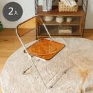 椅子 摺疊椅 會議椅 餐椅 椅 休閒椅【Z0099-A】Grace 果凍色系折疊椅2入(三色) 收納專科