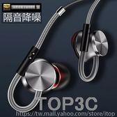 一加手機耳機5T原裝入耳式耳機線控重低音炮帶麥全民k歌通用耳塞「Top3c」