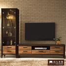 日本直人木業-BRAC層木6尺電視櫃加展示櫃