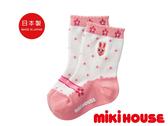 MIKI HOUSE  日本製可愛舞颯兔中筒襪(粉紅)