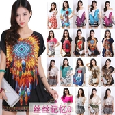 QR0301 大尺碼洋裝 大尺碼連身裙絲針織連身裙女 打底衫裙子 40款式 萬聖節狂歡價