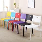 北歐椅子經濟型餐椅家用寢室凳子靠背現代簡約書桌電腦學生塑膠椅LX 韓國時尚週 免運