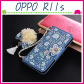 OPPO R11s 6吋 Plus 6.4吋 淑女風皮套 茉莉花保護殼 側翻手機殼 可插卡保護套 小花磁扣手機套 吊飾孔